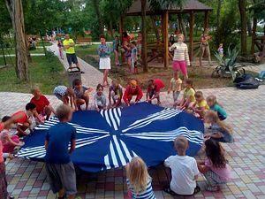 Відпочинок в Україні влітку