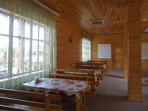 База відпочинку Кирилівка