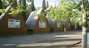 Відпочинок у Криму недорого, база відпочинку «Карпати»