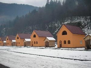 База відпочинку в Закарпатті