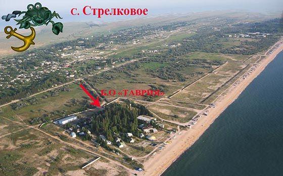 База відпочинку на Азовському морі