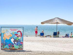 база отдыха «Ветерок» пляж
