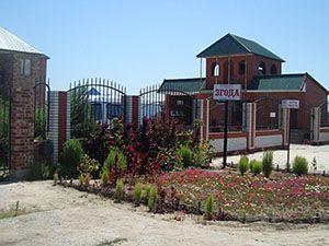 Кирилівка база відпочинку