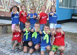 Дитячий табір в Бердянську