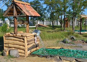 Дитячий табір Бердянськ
