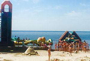 Чорне море табору