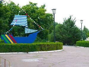 Скадовськ дитячі табори