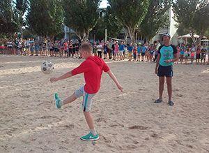 Дитячий табір Азовське море
