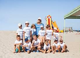 Дитячі табори на Чорному морі Затока