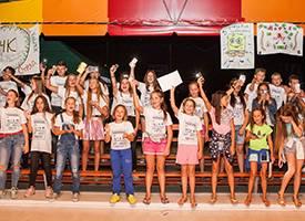 Дитячий табір Затока