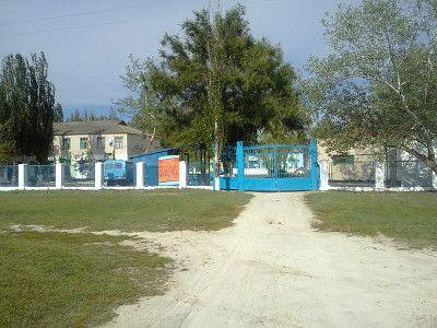 Дитячий табір в Генгірці