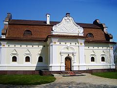 Будинок-музей Кочубея