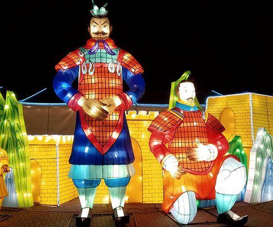 Київ Фестиваль гігантських китайських ліхтарів