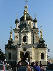 Фороська церква