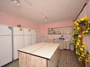 Житло в Криму дешево