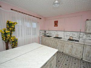 Відпочинок Крим дешево