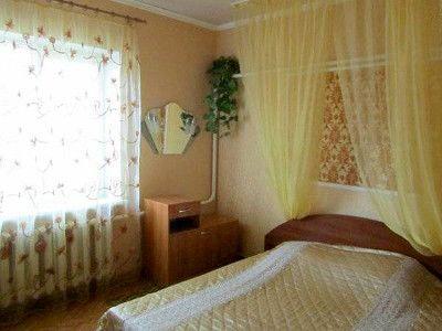 Відпочинок у Ялті Донецька область