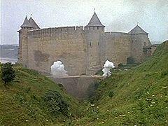 Хотинська фортеця у фільмі «д'Артаньян і три мушкетери» (облога Ла-Рошелі)