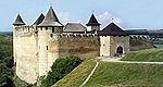 Хотинська фортеця