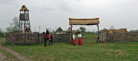 Відпочинок в Дніпропетровській області