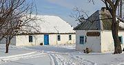 Відпочинок у Дніпропетровській області