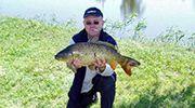 Риболовля в Чернігівській області