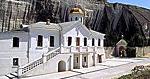 Інкерманський печерний монастир