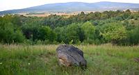 Камінь щастя в Україні