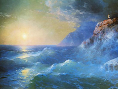 Картинна галерея Айвазовського у Феодосії, картина «Наполеон на острові Святої Олени»