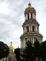 Киево-Печерская лавра, Большая лаврская колокольня