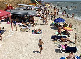 Прибій Кирилівка пляж