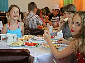 Відпочинок в Сергіївці для дітей