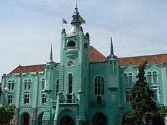 Мукачівська ратуша