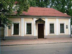 Музей Даля