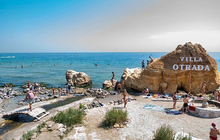 Одеса пляж Отрада