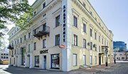 Готель в центрі Одеси
