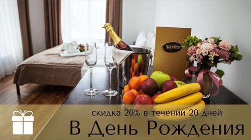 Готелі Одеси