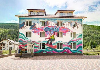 Готель в Яблуниці