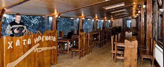 Курорт Драгобрат
