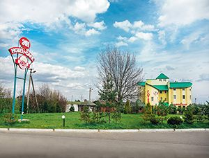 Отели возле Львова