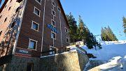 Готелі у Драгобраті