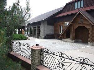 Готелі Бердянська ціни