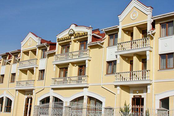 Закарпаття Поляна готель Сонячна квітка