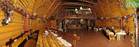 Готель у Карпатах з вегертаріанським харчуванням