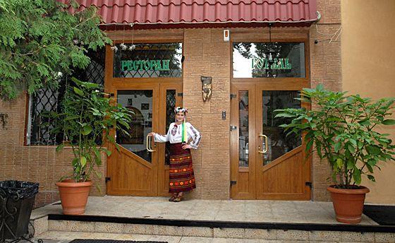 Відпочинок в Карпатах, готель «Стіжок»