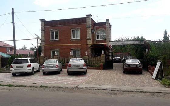 Відпочинок в Азовській Ялті