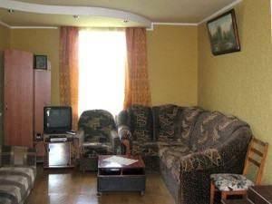 Відпочинок в Ялті Донецька область