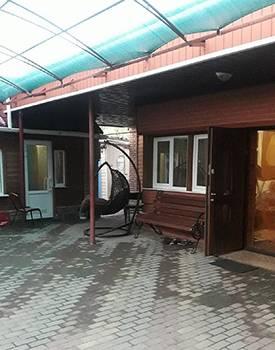 Пансіонат в Донецькій Ялті