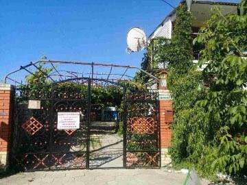 Пансіонати в Кирилівці недорого