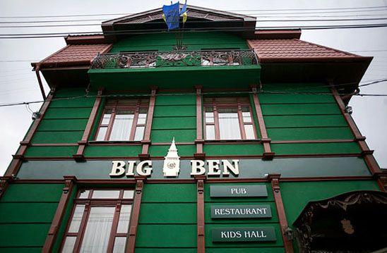 Ресторан в Мукачевому